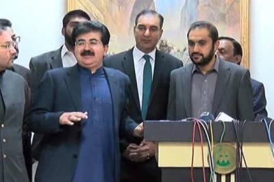 Chairman Senate should be from Balochistan