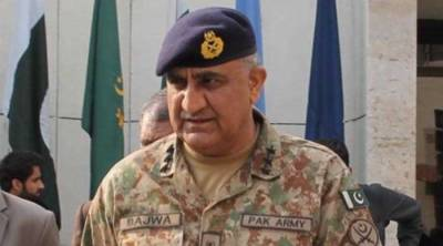 COAS General Bajwa to arrive in Balochistan, review Gwadar security plan
