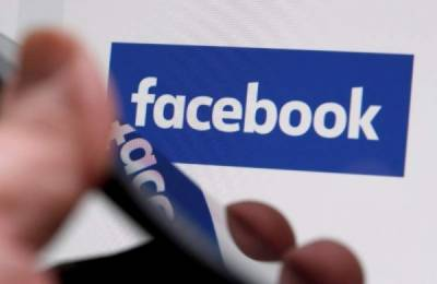 Facebook launching new status update feature