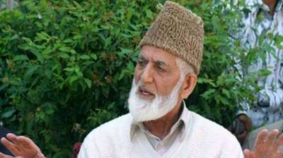 Gilani criticizes Mehbooba for silence over rape of Asifa in IOK