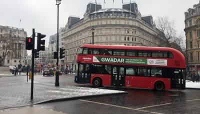 Gwadar Port: Unique publicity stunt launched in London