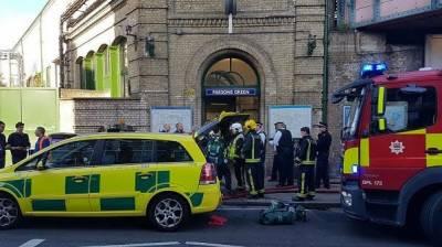 Huge explosion heard in London