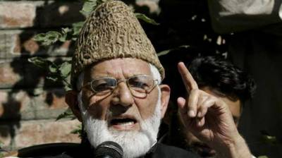 Kashmiri political prisoners being subjected to inhuman treatment: Gilani