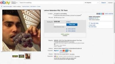Lahore Qalandars entire team put up for sale on eBay