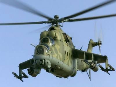 Military Helicopter crashes in Afghanistan with 5 foreigners onboard