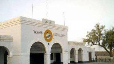 Pakistan Iran train service suspended