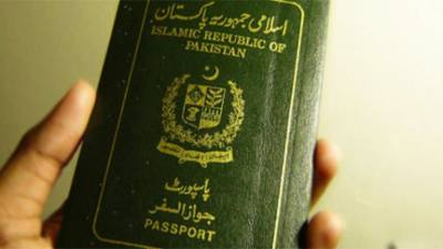 Passport Index Report 2018: Where does Pakistan stand?
