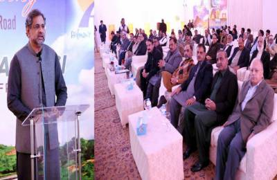 PML-N completed exemplary development projects: PM