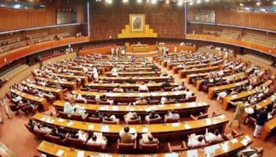 Political parties redouble efforts for Senate chairmanship
