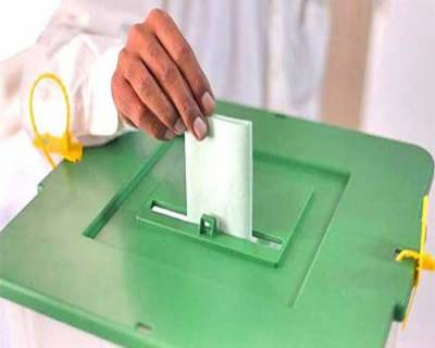 Polling in PP-30 constituency of Sargodha underway