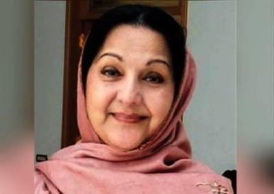Begum Kulsoom Nawaz illness: Sad news from London