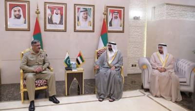 CJCSC holds strategic talks with the top UAE officials