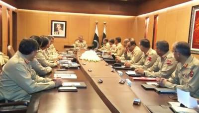 COAS General Bajwa chairs Corps Commanders Conference