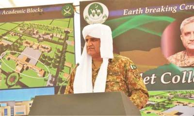 COAS stresses national commitment to development of Balochistan