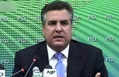 Daniyal Aziz submits reply in contempt of court case