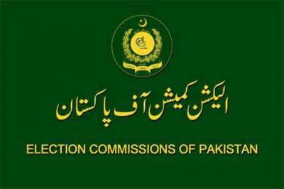 ECP publishes preliminary delimitation of constituencies