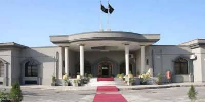 IHC seeks Senate proceedings during amendment in Elections Act 2017