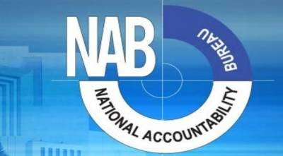 NAB arrests ex-chairman CDA, member finance
