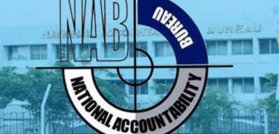 NAB makes high profile arrest in Islamabad