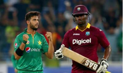 Pakistan Vs West Indies T20 series schedule announced by PCB