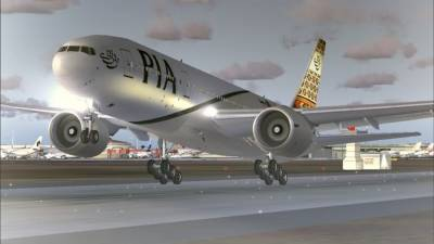 PIA kicks out two female business class passengers from the flight following heated scuffle