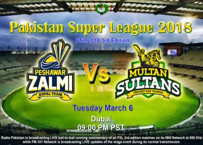 PSL: Multan Sultans to face Peshawar Zalmi today