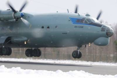 Russian military plane crashes in Syria