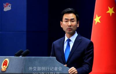 China calls for fair, objective view of China-Africa cooperation