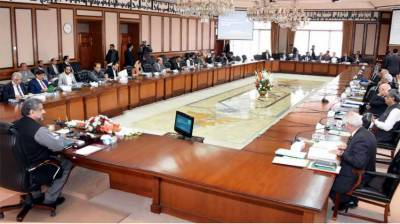 ECNEC approves projects worth Rs 80 billion