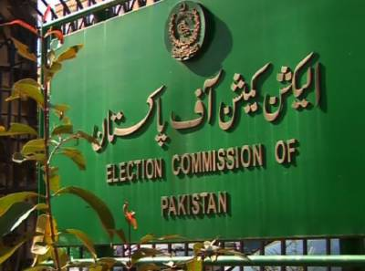 ECP takes notice of horse trading allegations