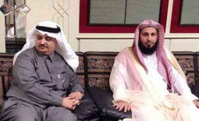Imam e Kaaba Dr Saleh Bin Mohamad reaches Lahore