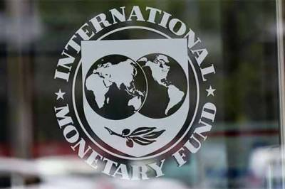 IMF concludes first post program monitoring with Pakistan: Report