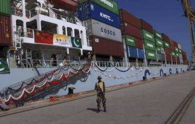 In a historic moment, Gwadar Port starts commercial shipping service