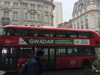 Most expensive ever campaign outside Pakistan launched in London over Gwadar Port