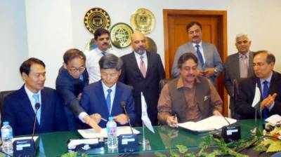 Pakistan - South Korea sign agreement for employment of Pakistani workers in Seoul