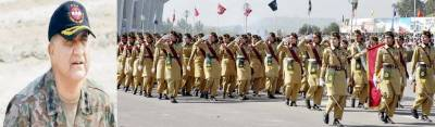 COAS General Bajwa's message for Pakistani women on international women's Day