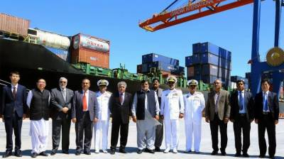First-ever container vessel under CPEC arrives at Gwadar Port
