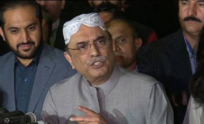 I will not disappoint Balochistan: Asif Zardari