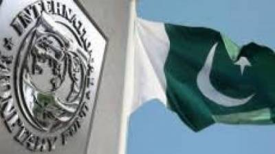 IMF warns Pakistan over impeding risks to economy