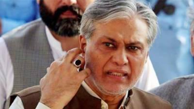 Ishaq Dar likely to lose Senate Seat