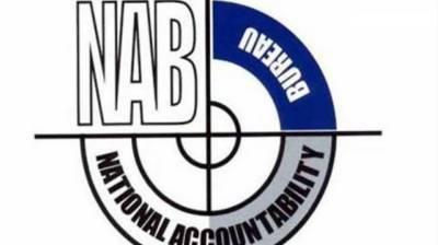 NAB organized