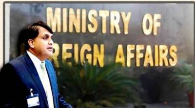 No formal complaint launched by Iran against Pakistan over IP gas pipeline project delays: FO