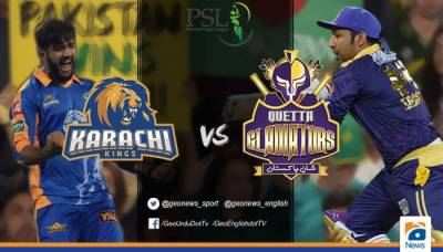 Resurgent Quetta Gladiators take on Karachi Kings tonight