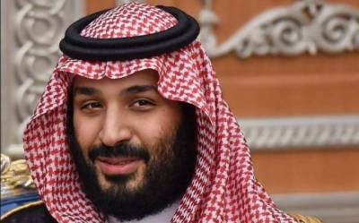 Saudi prince says Turkey part of 'triangle of evil'