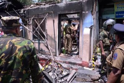 Sri Lanka blocks social media amid riots