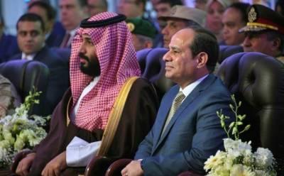 Turkey among axis of evil: Saudi Crown Prince