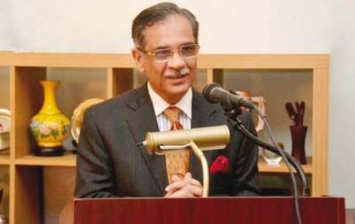 CJP pays visit to PIC, Services Hospital in Lahore