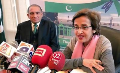 Foreign Secretary Tehmina Janjua has a clear message for US administration in Washington