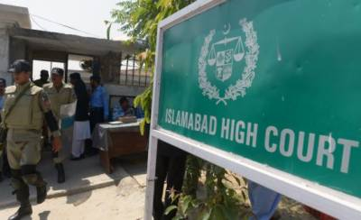 IHC announces verdict in Khatam e Nabuwat case