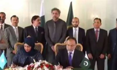 In a first, NADRA signs MoU with foreign country for services provision